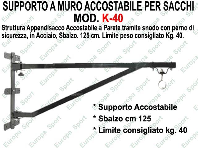 SUPPORTO A MURO ROTANTE ( ACCOSTABILE ) PER SACCHI IN ACCIAIO MOD. K-40